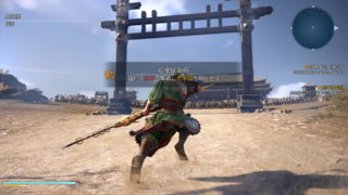 Dynasty Warriors 9 Images