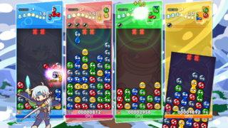 Puyo Puyo Champions Videos