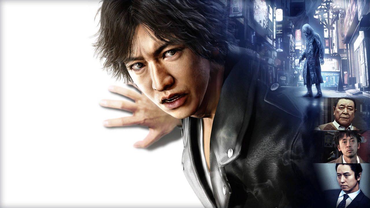 Sega annonce Judgment sur PS5, XSX et Stadia
