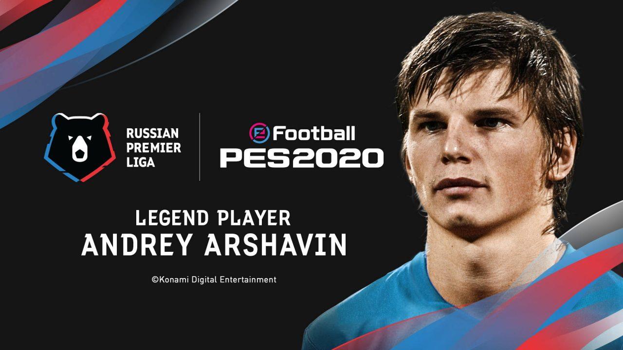 Andrey Arshavin rejoint les légendes d'eFootball PES 2020