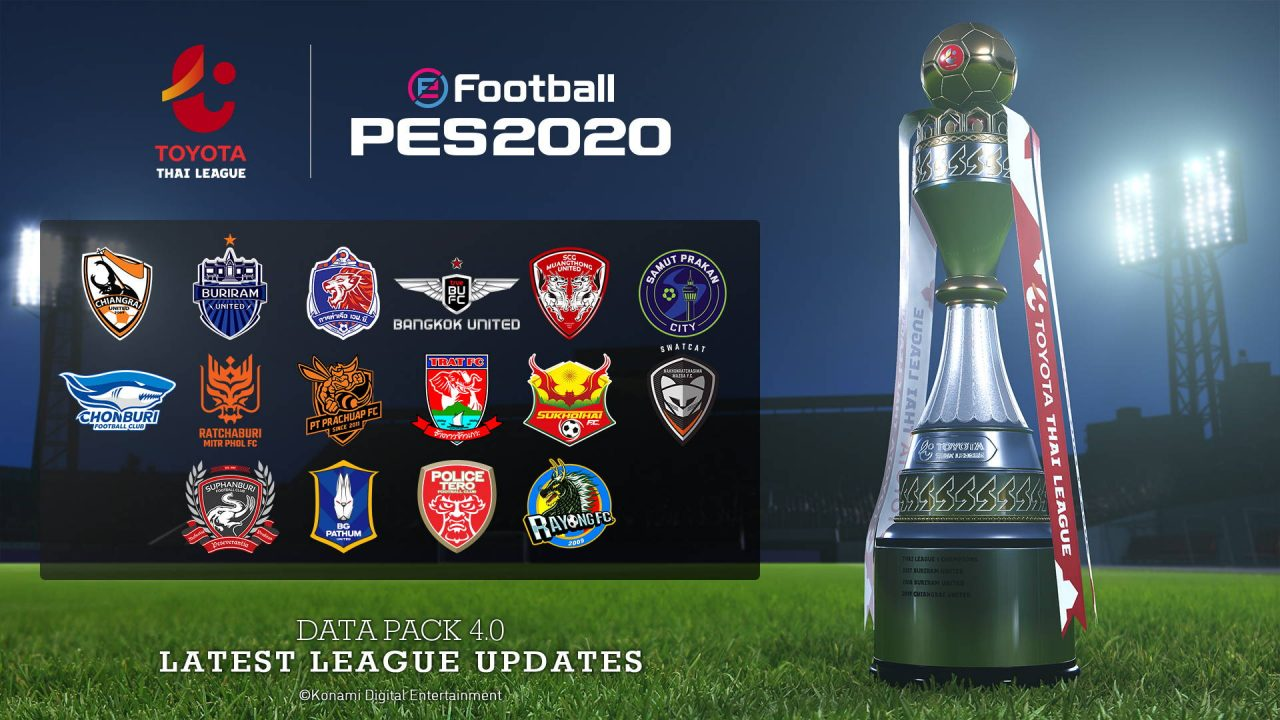 Le Data Pack 4.0 de eFootball PES 2020 disponible