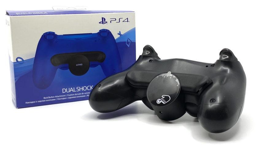Fixation Dorsale de Commandes DualShock 4 – Le parfait accessoire pour les fans de FPS