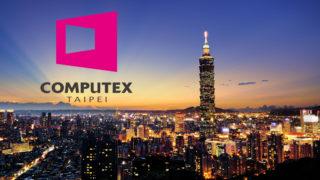 Le Computex 2020 a été annulé. Prochaine édition en 2021