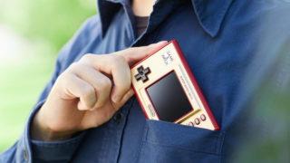 Game & Watch Super Mario Bros Images