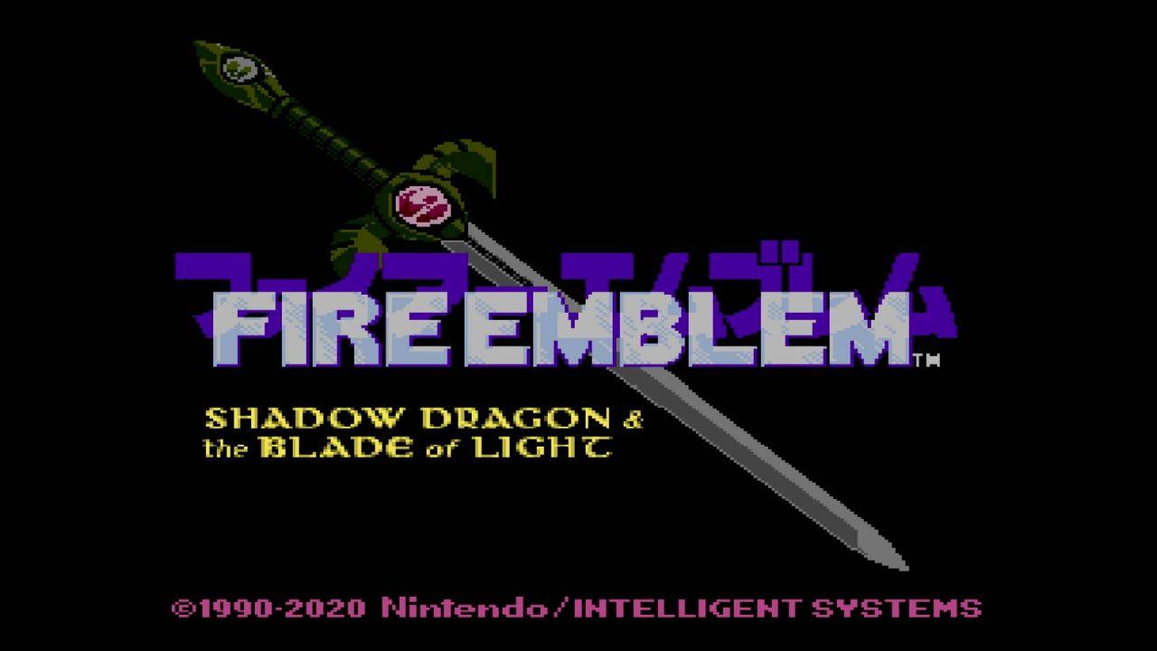 Le tout premier épisode de la série Fire Emblem débarquera en fin d'année sur Switch