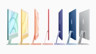 Apple retourne à ses fondamentaux avec de nouveaux iMac multicolores