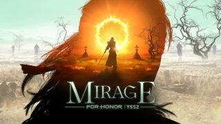 La saison 2 de l'année 5 de For Honor débarque la semaine prochaine