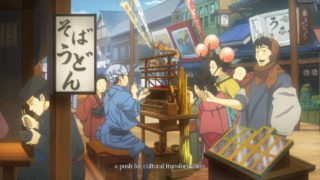 The Great Ace Attorney Chronicles– Flagrant délire