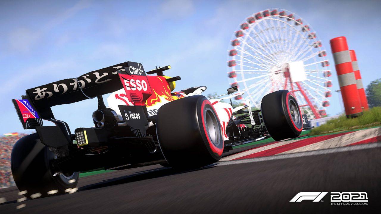Le circuit d'Imola débarque sur F1 2021
